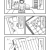 【漫画制作】資料を用意するひと手間をやるようになりました