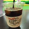 中川中央 ルララこうほくの「バッドアスコーヒー ルララこうほく店」でハワイアンコナブレンド