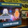 2020-2021 B1リーグ第21節 信州ブレイブウォリアーズ VS  名古屋ダイヤモンドドルフィンズ