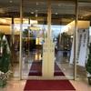 大阪キャッスルホテルで新年会☆3階にある錦城閣に行ってきた☆行き方ルートなど