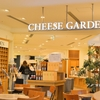 CHEESE GARDEN東京ソラマチ店のチーズパンデュでランチ!スカイツリー近くなのにゆっくりできる
