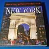 とびきり最高の「NEW YORK」カレンダーが、8年ぶりに復活!