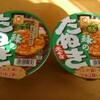 関東・関西食べ比べ