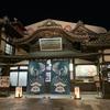 キャンピングカー☆四国1周の旅 VOL2.道後温泉としまなみ海道サイクリング♪