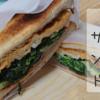 ゆきなの辛しマヨサンド の作り方(レシピ)旬の雪菜をトーストサンドに