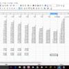 【FX-EA初心者必見!】   MACOの【FX-EA Project】勝手にお手伝い♪ よくある質問編④『『夏が来た』を20万円から始める時のロット数の考え方は?』