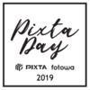 PIXTA DAY 2019 開幕! 今年はミニEXPO形式の祭典