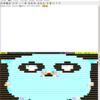 WindowsのVimが色付きの絵文字に対応したと聞いてやったがなかなか色がつかなかった件