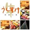 【オススメ5店】お台場(東京)にある焼肉が人気のお店