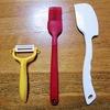 ポップカラーな調理器具は見つけやすい!さらに料理中の気分もアゲアゲです
