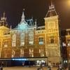 ドイツを離れ、オランダのアムステルダムに向かう(旅行10日目②)