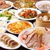 【オススメ5店】千葉・稲毛(千葉)にある香港料理が人気のお店