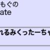メッセージを日本語に翻訳するmikutterプラグインを作ったよ。