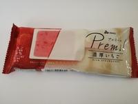 赤城乳業「プレミール」濃厚いちごがリニューアルして果実感がアップ。濃厚な苺と濃厚なミルクの共演がたまらない。