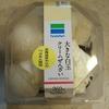 白玉と生クリームとあんこの最強組み合わせ 『ファミリーマート 大きな白玉クリームぜんざい』 を食べてみました。