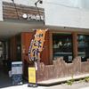 円山惣菜 / 札幌市中央区大通西16丁目 アーバンコート札幌1F