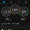 TRYING朝スイムラン練20200917