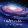 本日一粒万倍日2月22日に432Hzの新曲Andromeda 432リリースされました!㊗️