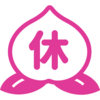 桃ちゃんが2019年を「休」という漢字一文字で表したことへの想い