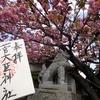 菅原道真の邸宅、学問所跡 京都・菅大臣神社