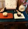 今週(3/22〜27)の季節の和菓子