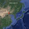 北京の気候は3つの気候のほぼ境界線に位置している