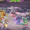 【動画あり】過去の異界の門シリーズ レベル9 覇軍の大試練