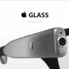 Apple純正ARメガネが2017年中に発売される!?