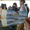 四国旅行④最終日は徳島を満喫