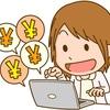 【STEP1.】基礎から学ぶネット副業