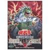 【恐竜と十二獣の話】