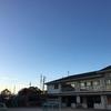 青空の綺麗な1日