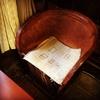 エキパルチェアは民藝を象徴する椅子?