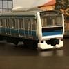 JR東日本 E233系 スカイブルー 京浜東北線