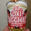 はっぴぁすでい 日清 カップヌードル 46周年バースデー記念パッケージ  食べてみました