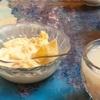 遊牧民のビッグマムは朝一で乳を煮る