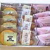 【金沢】金沢のお土産に五郎島金時芋農家の「かわに」が作る五郎島金時スイーツはいかがかな