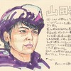 山田孝之のビジュアル的な解釈【ハンサムの下駄を履いていないスゴい俳優】