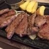お肉のついでに健康サラダバーで野菜もカレーもデザートでお腹いっぱい満足♪[ステーキガスト]