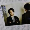 中村倫也company〜「へ〜。似ているんですね。」