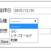 Google App EngineでDjango + Djangaeを動かしてみた