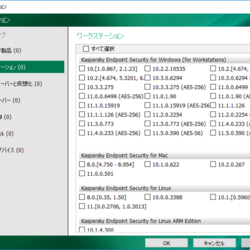 Kaspersky製品ナレッジ 第18回 ~オフライン環境の定義データベース更新 Kaspersky Update Utility~