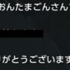 【LOST ARK】お礼