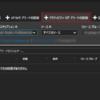 Azure の仮想マシンの起動と終了をメールで通知する