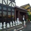 【オススメ5店】小田原・箱根・湯河原・真鶴(神奈川)にあるビストロが人気のお店