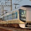 【TOMIX】東武500系『リバティ』の製品化決定! 2021年6月発売予定