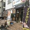 【ランチ】カレー cumin【鳥取市 】