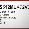 HP ProLiant ML110 G7(3)