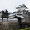 【国内trip】金沢旅行Day1
