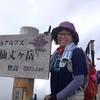 憧れの3,000メートル峰  ピークを踏む